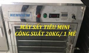 Kenview cung cấp máy sấy cá tại Kiên giang. 0978280912